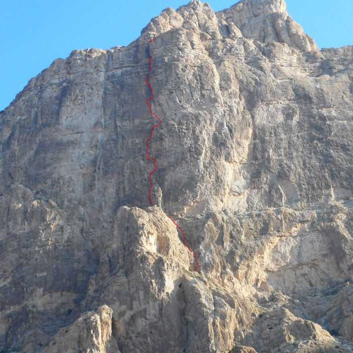 """Interruptio"", Jebel Kawr (Said Wall, Oman)"