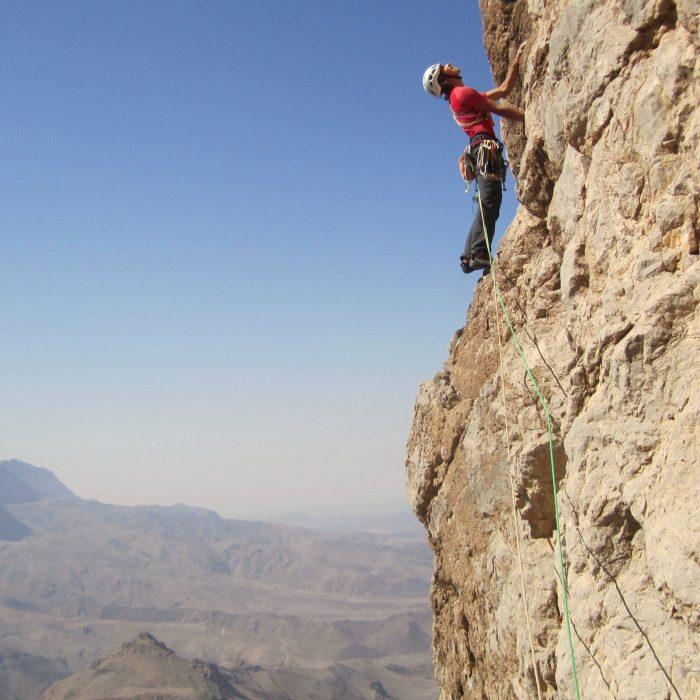 Oman slider