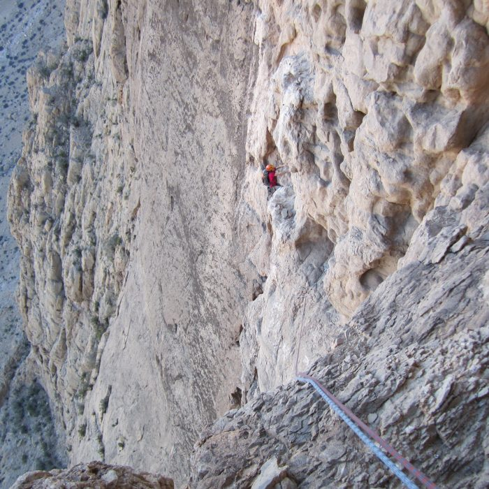 """""""Hamam"""", Jebel Kawr (Oman)"""